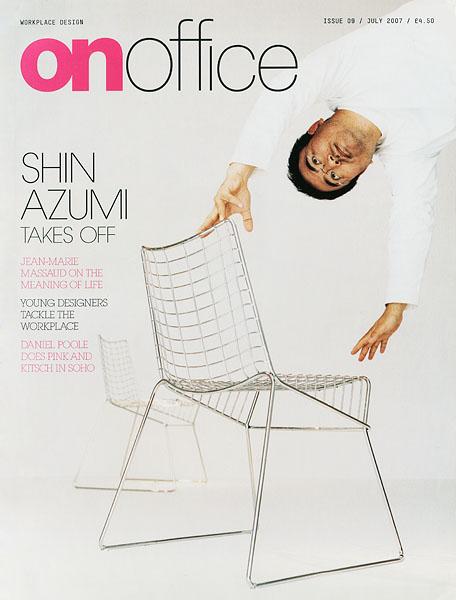 Shin AzumiOnoffice