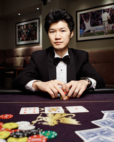 Philip Fan, fund manager